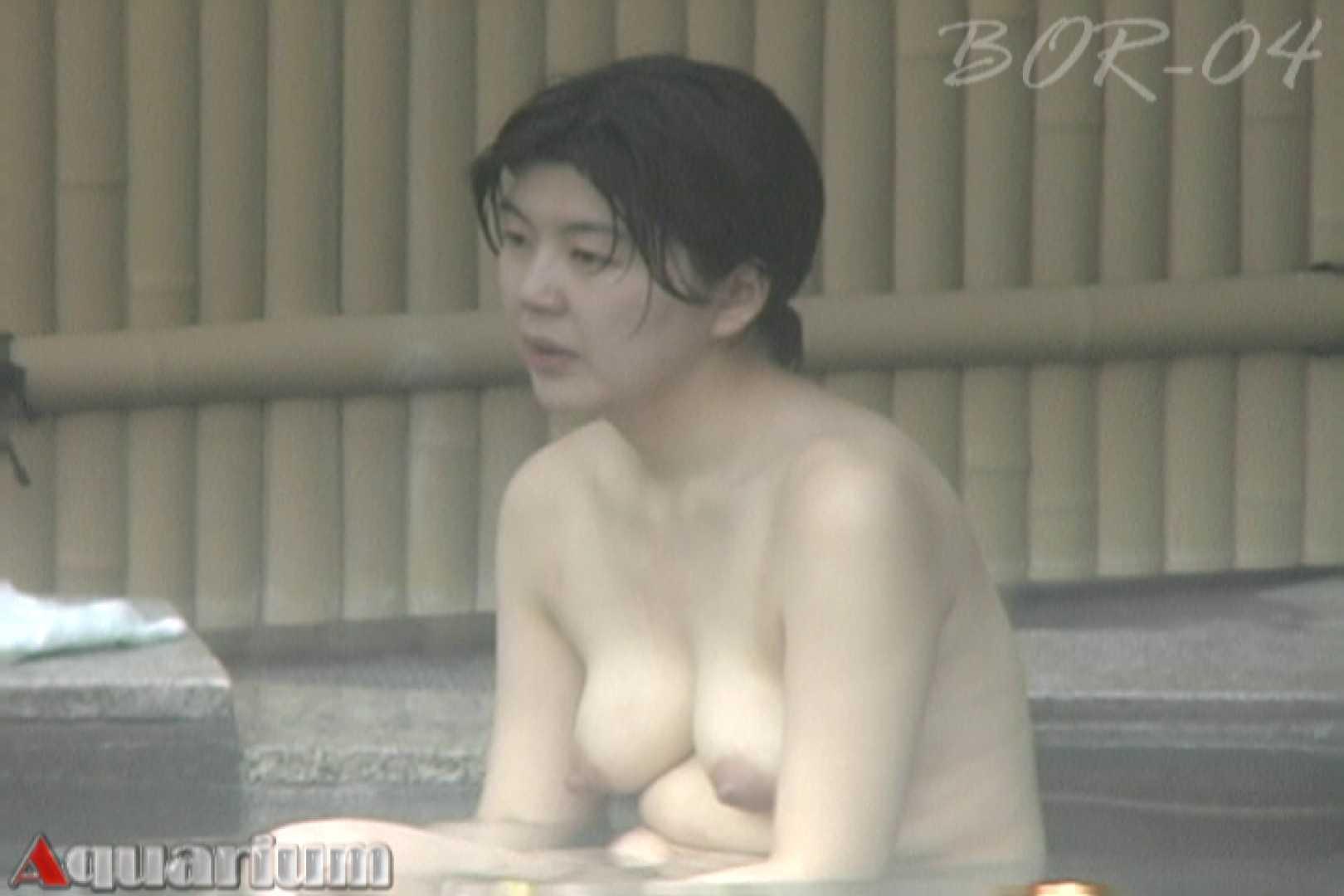無修正エロ動画:Aquaな露天風呂Vol.505:のぞき本舗 中村屋