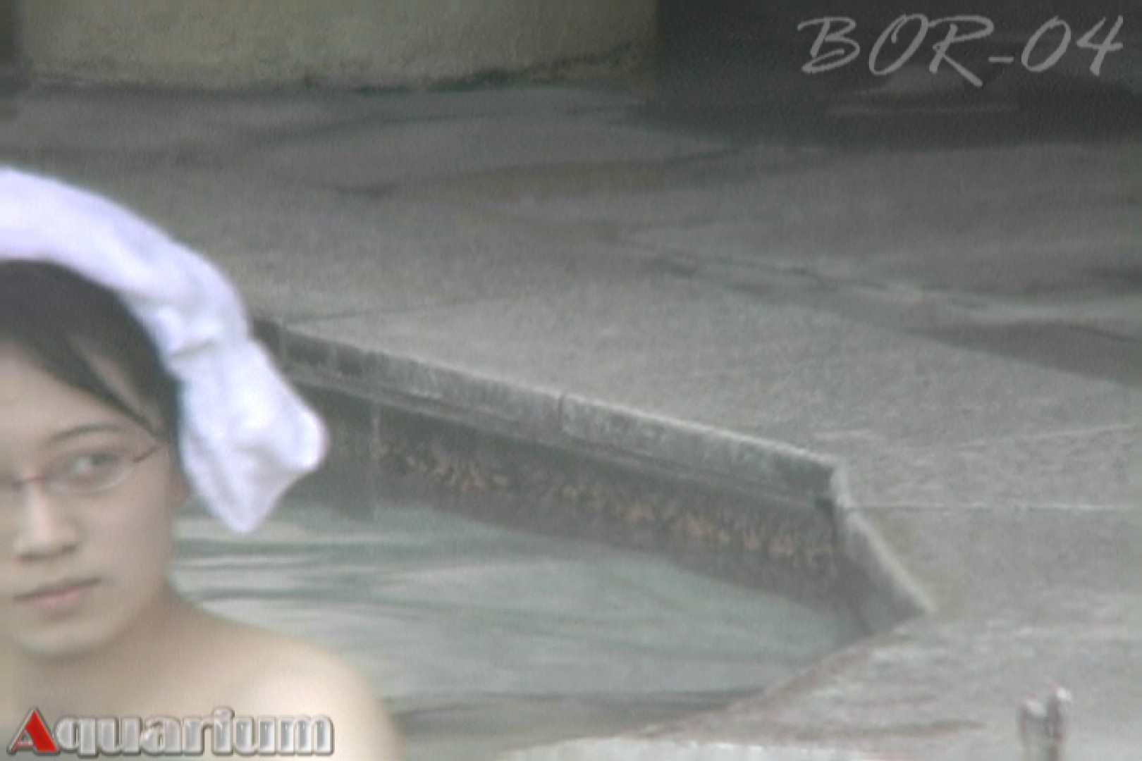 無修正エロ動画:Aquaな露天風呂Vol.507:のぞき本舗 中村屋