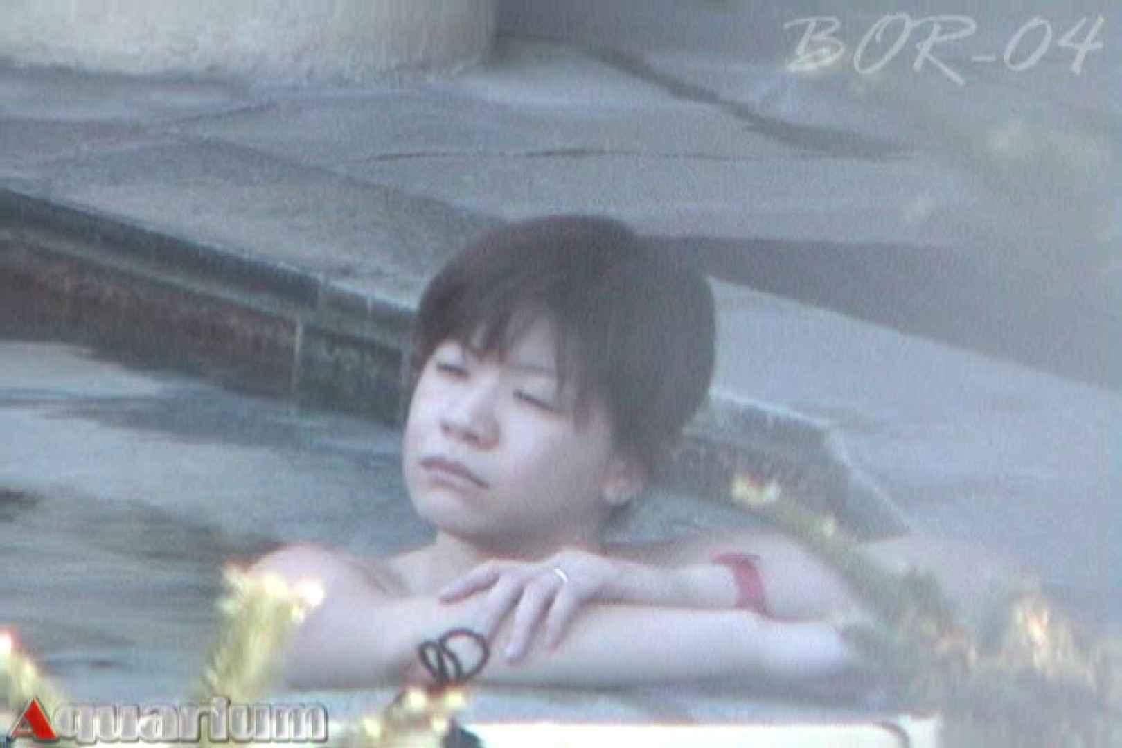 Aquaな露天風呂Vol.514 盗撮動画   露天風呂  10枚 7