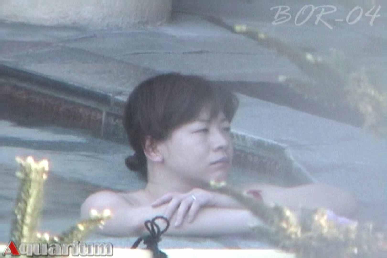 Aquaな露天風呂Vol.514 盗撮動画  10枚 8