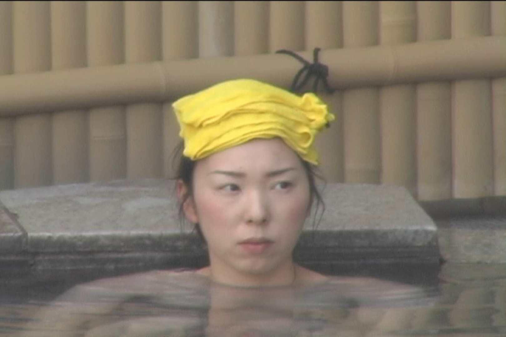 Aquaな露天風呂Vol.529 盗撮動画  11枚 8