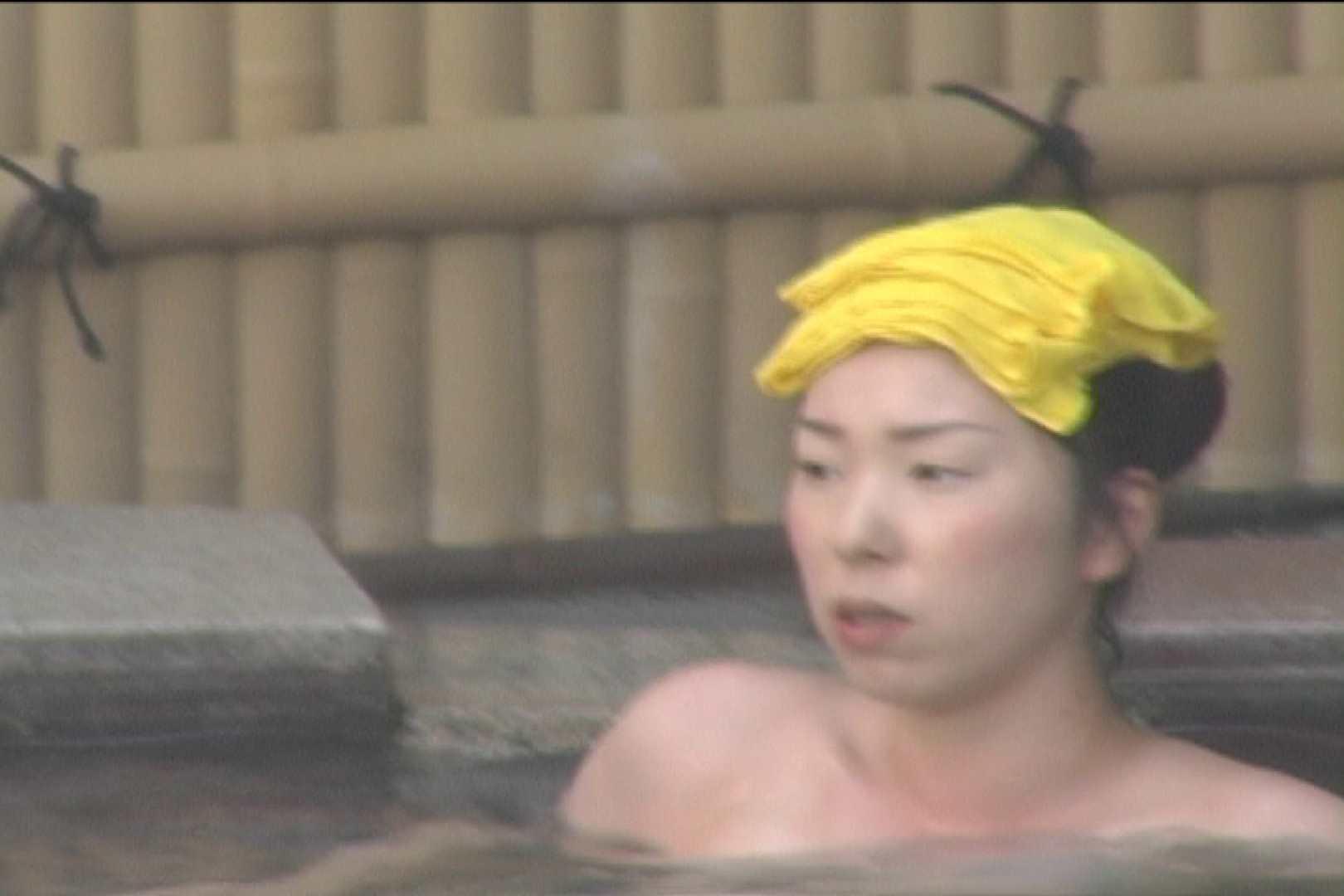 Aquaな露天風呂Vol.529 盗撮動画  11枚 10