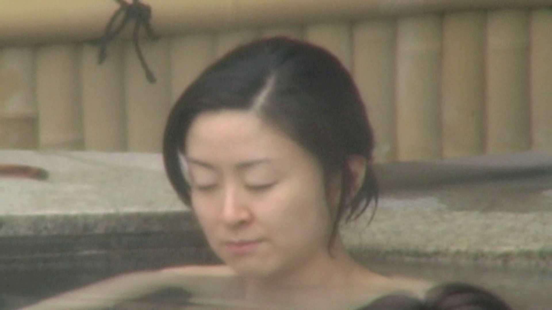 Aquaな露天風呂Vol.548 露天風呂  10枚 4