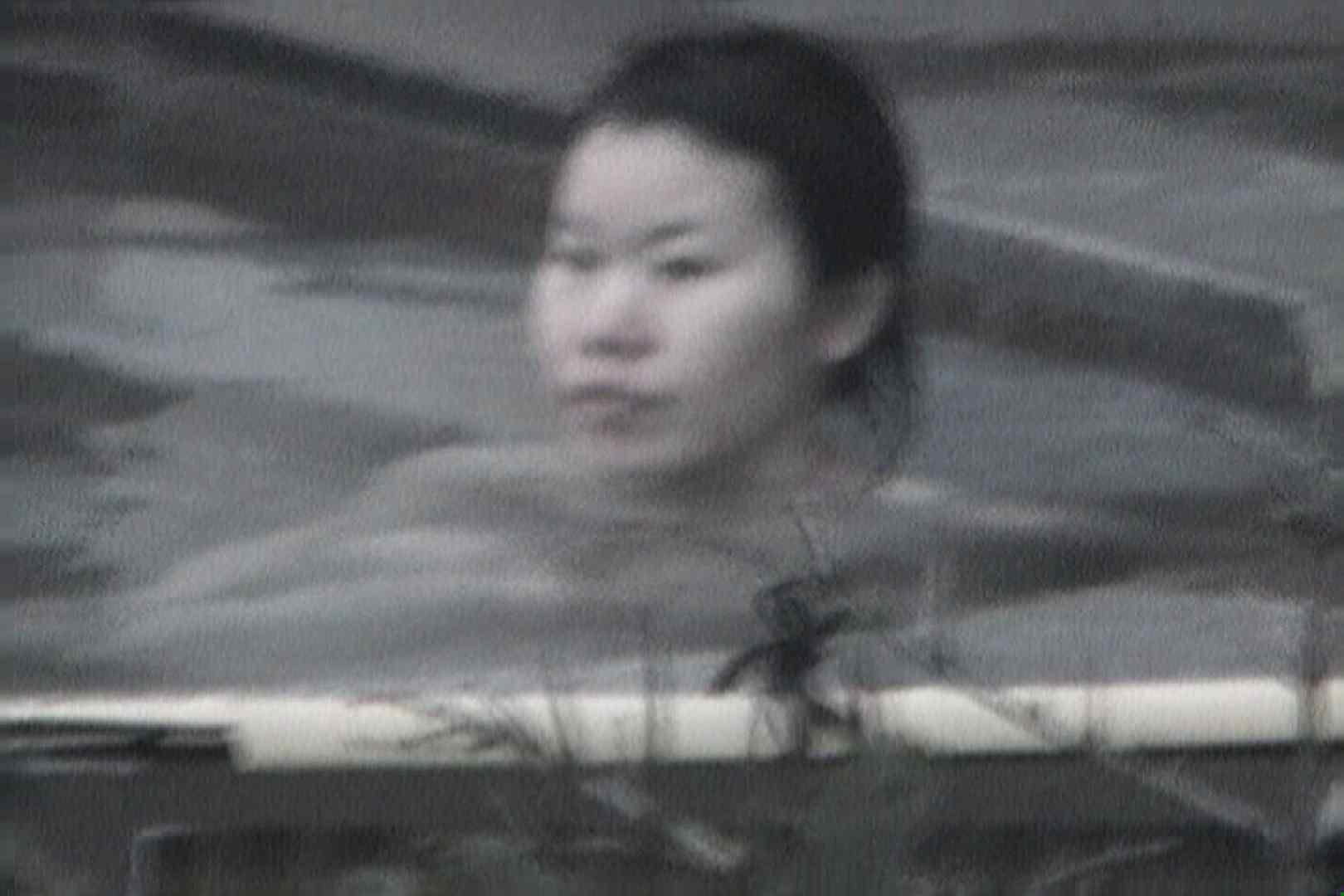 Aquaな露天風呂Vol.556 盗撮動画 | 露天風呂  11枚 9