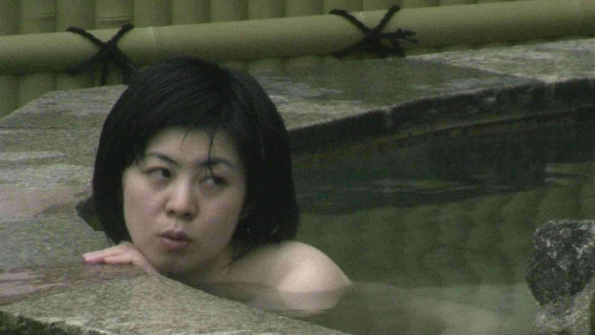 Aquaな露天風呂Vol.685 露天風呂 | 盗撮動画  9枚 5
