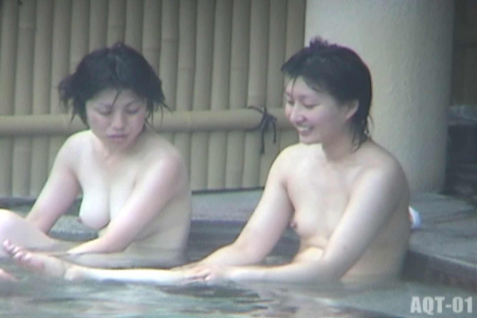 Aquaな露天風呂Vol.718 露天風呂   盗撮動画  9枚 1