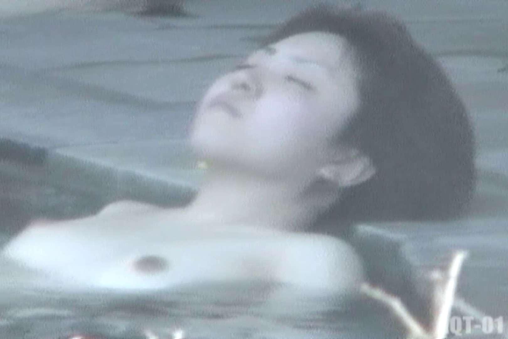 Aquaな露天風呂Vol.720 露天風呂 | 盗撮動画  10枚 3