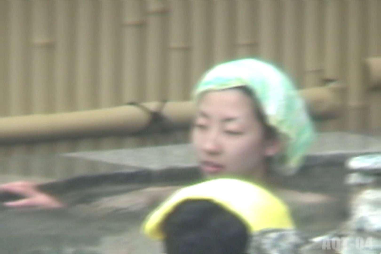 Aquaな露天風呂Vol.739 露天風呂 | 盗撮動画  11枚 1