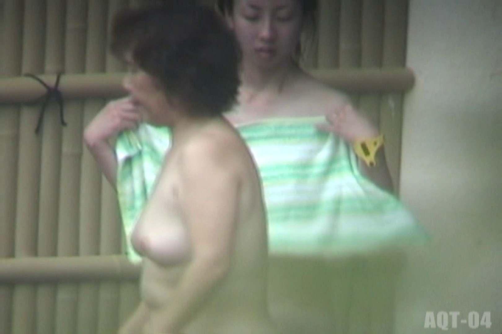 Aquaな露天風呂Vol.739 露天風呂  11枚 4