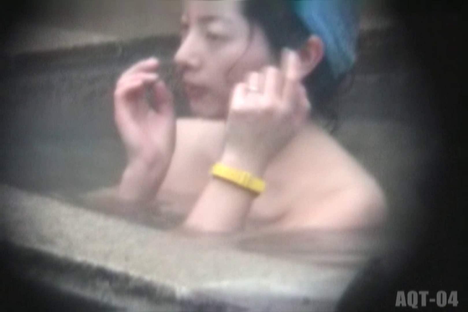 Aquaな露天風呂Vol.742 盗撮動画  10枚 4