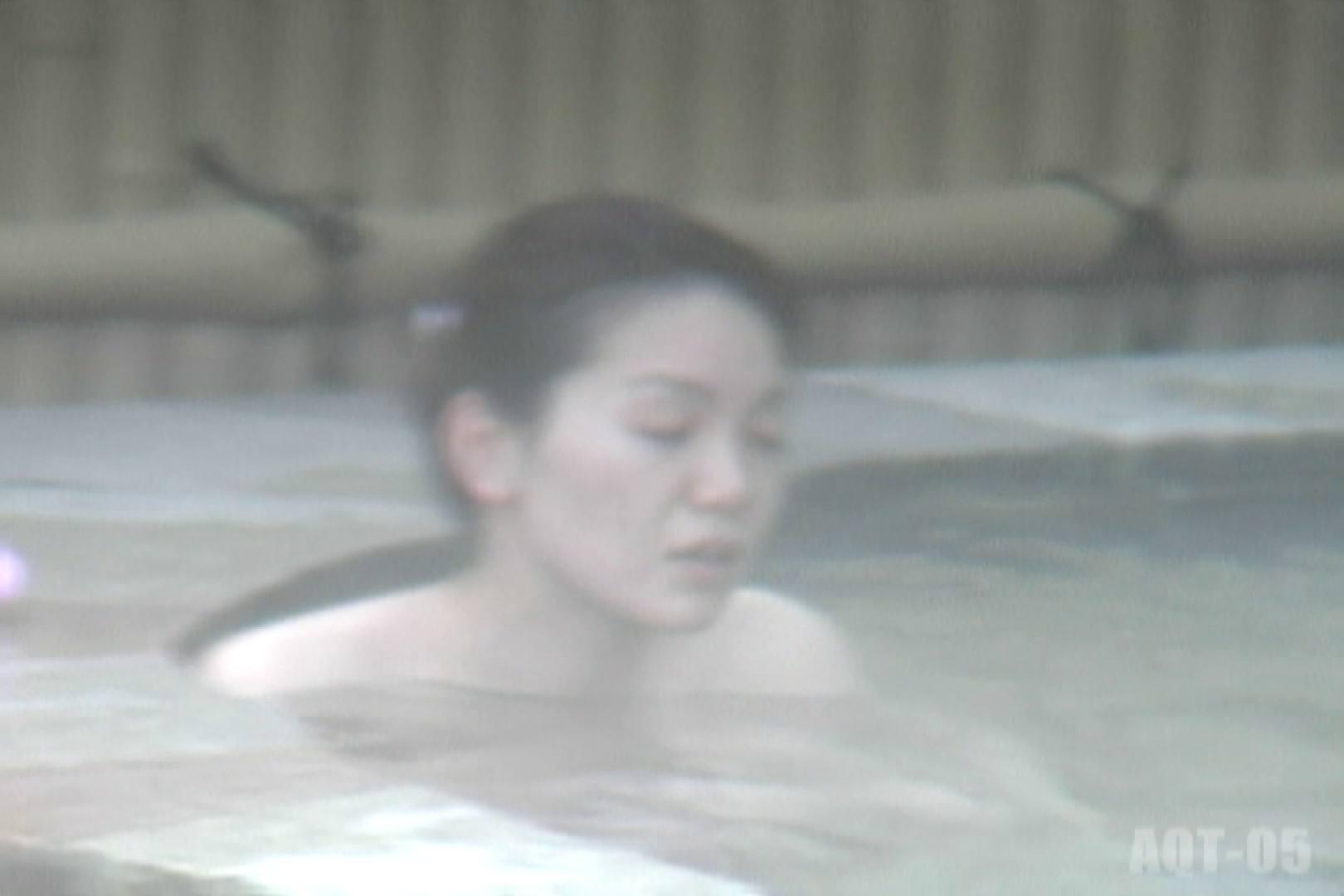 Aquaな露天風呂Vol.744 露天風呂  9枚 4