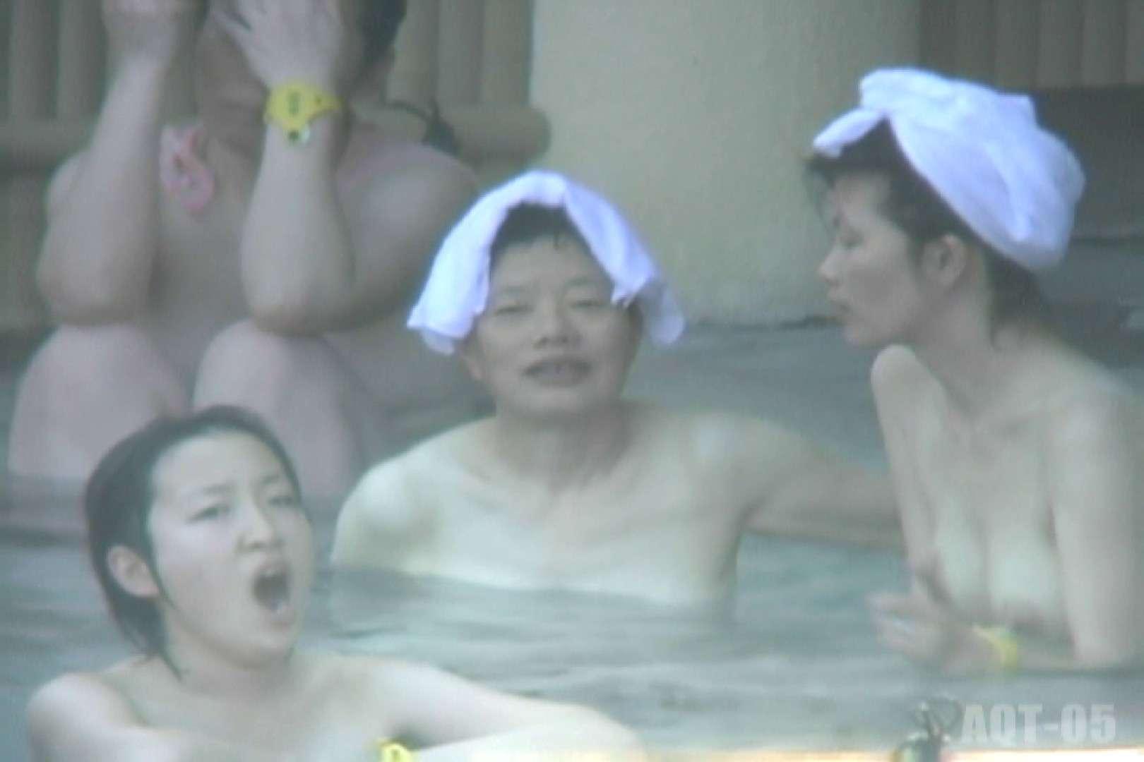 Aquaな露天風呂Vol.746 盗撮動画  9枚 4