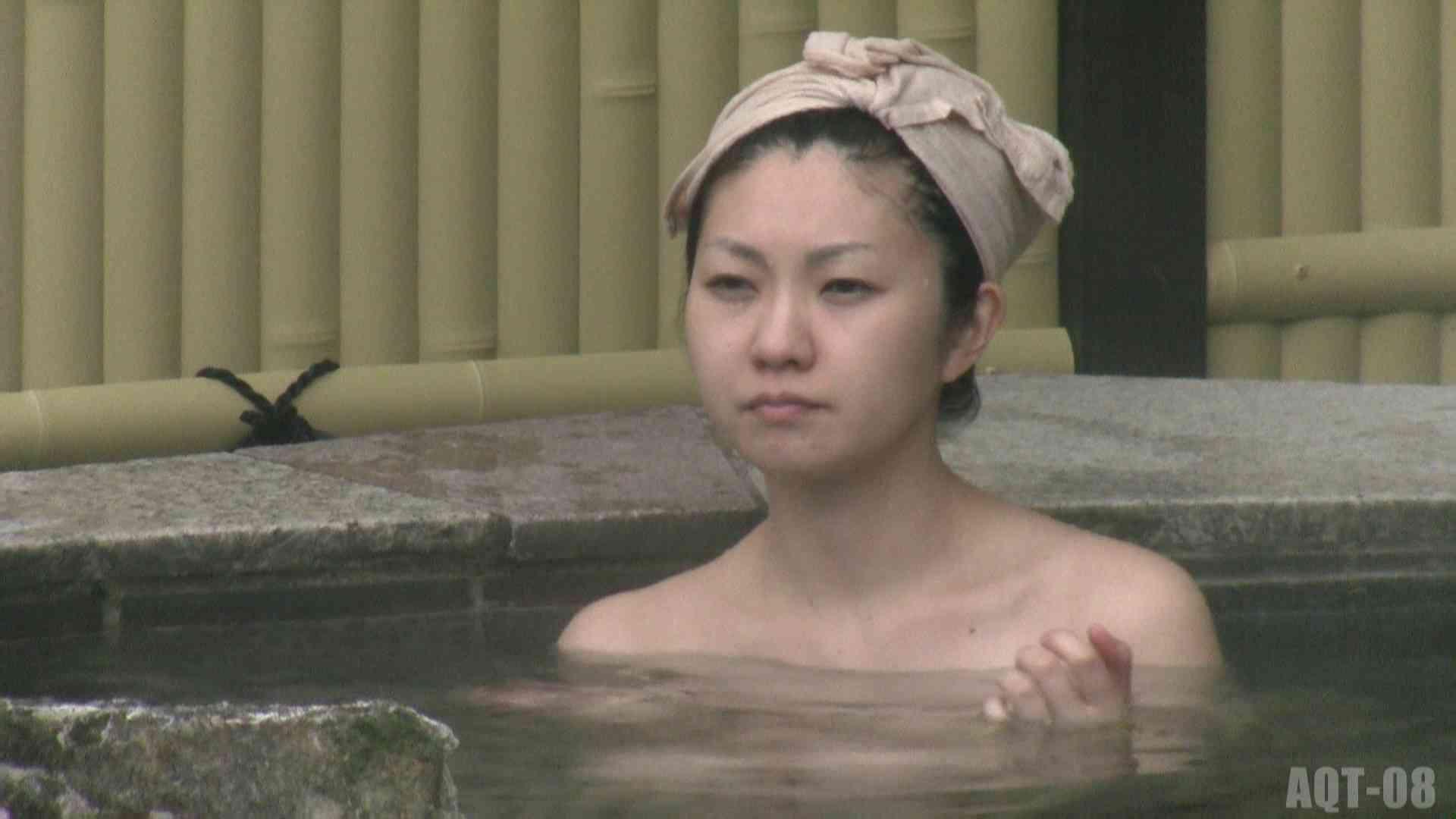 Aquaな露天風呂Vol.772 盗撮動画  10枚 2