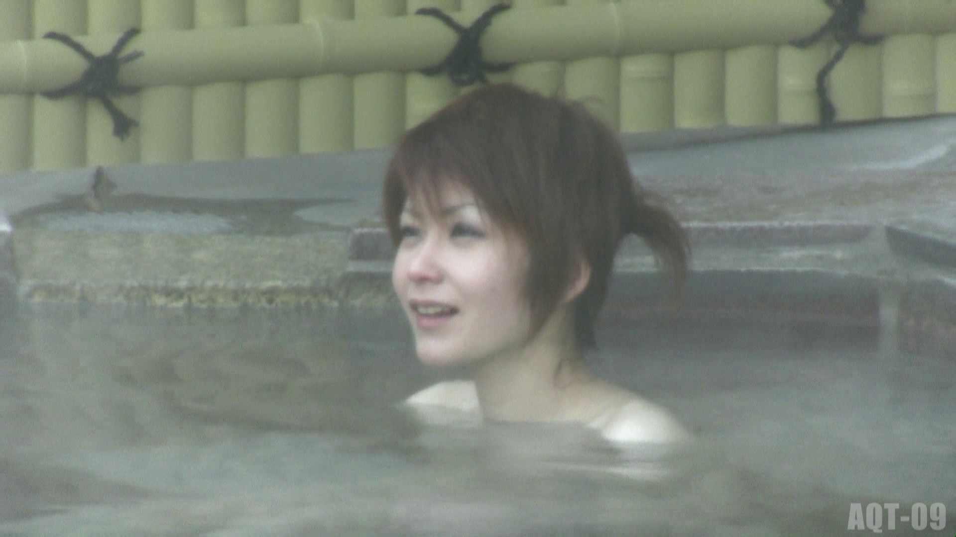 Aquaな露天風呂Vol.779 盗撮動画 | 露天風呂  9枚 1