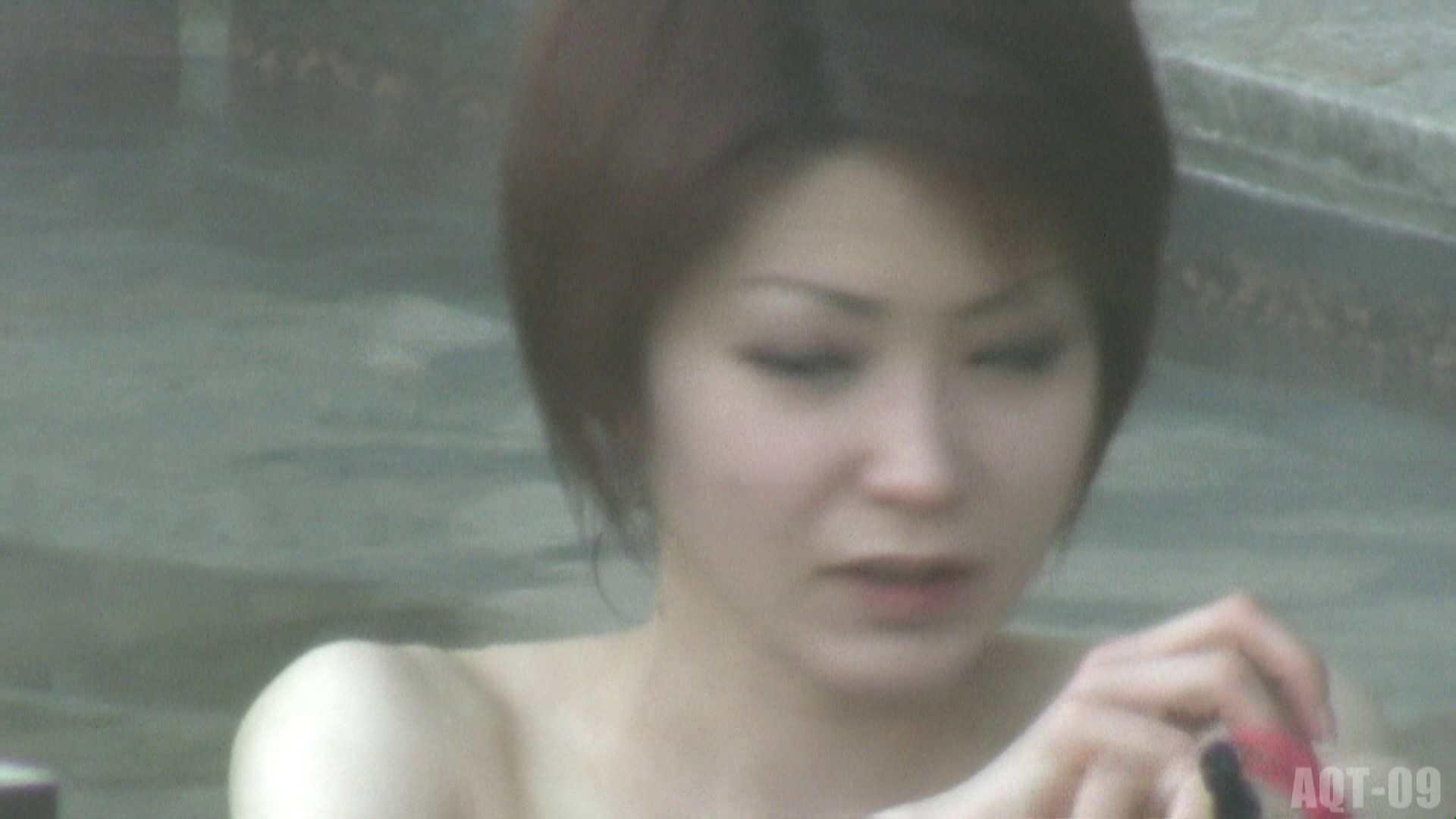 Aquaな露天風呂Vol.779 盗撮動画 | 露天風呂  9枚 3