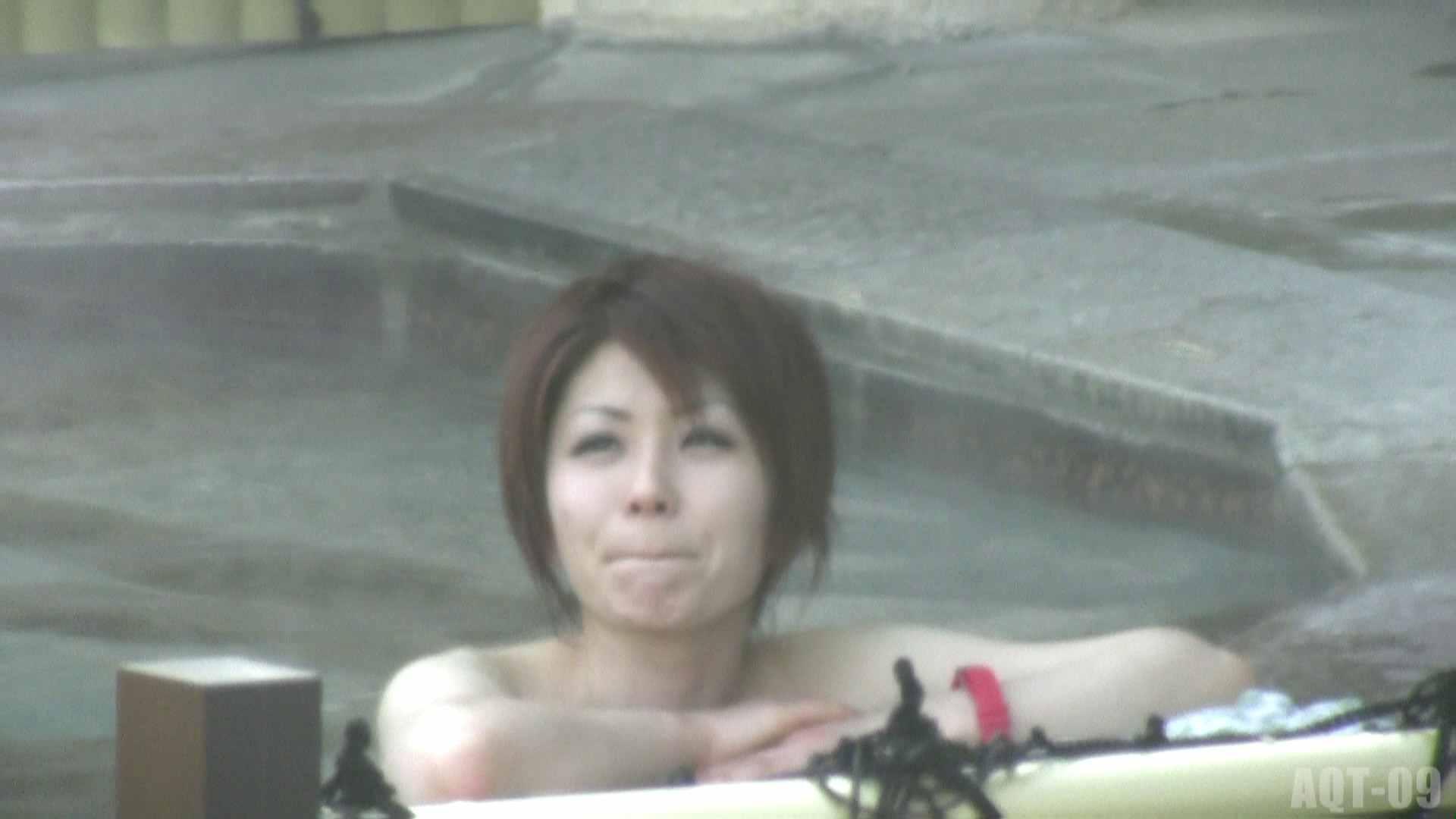 Aquaな露天風呂Vol.779 盗撮動画 | 露天風呂  9枚 5