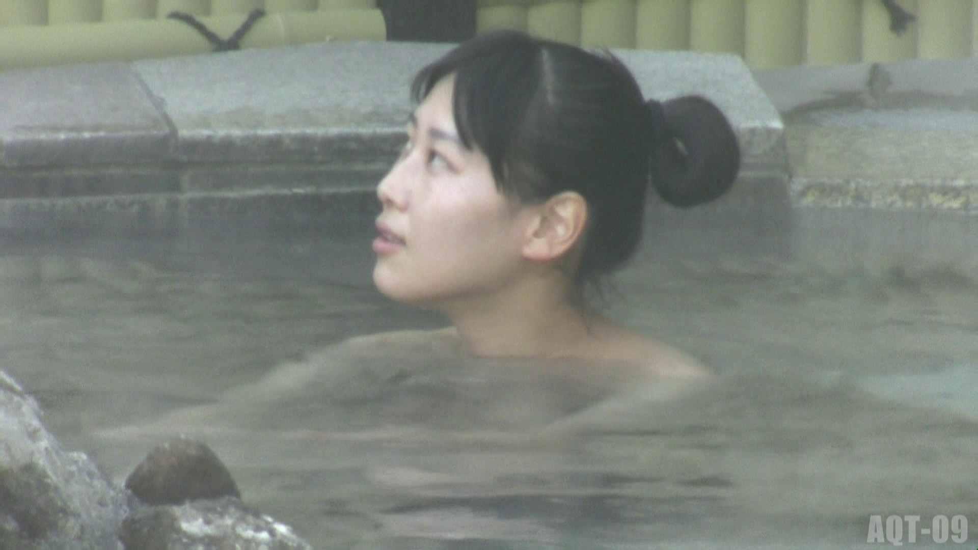 Aquaな露天風呂Vol.785 露天風呂   盗撮動画  10枚 1