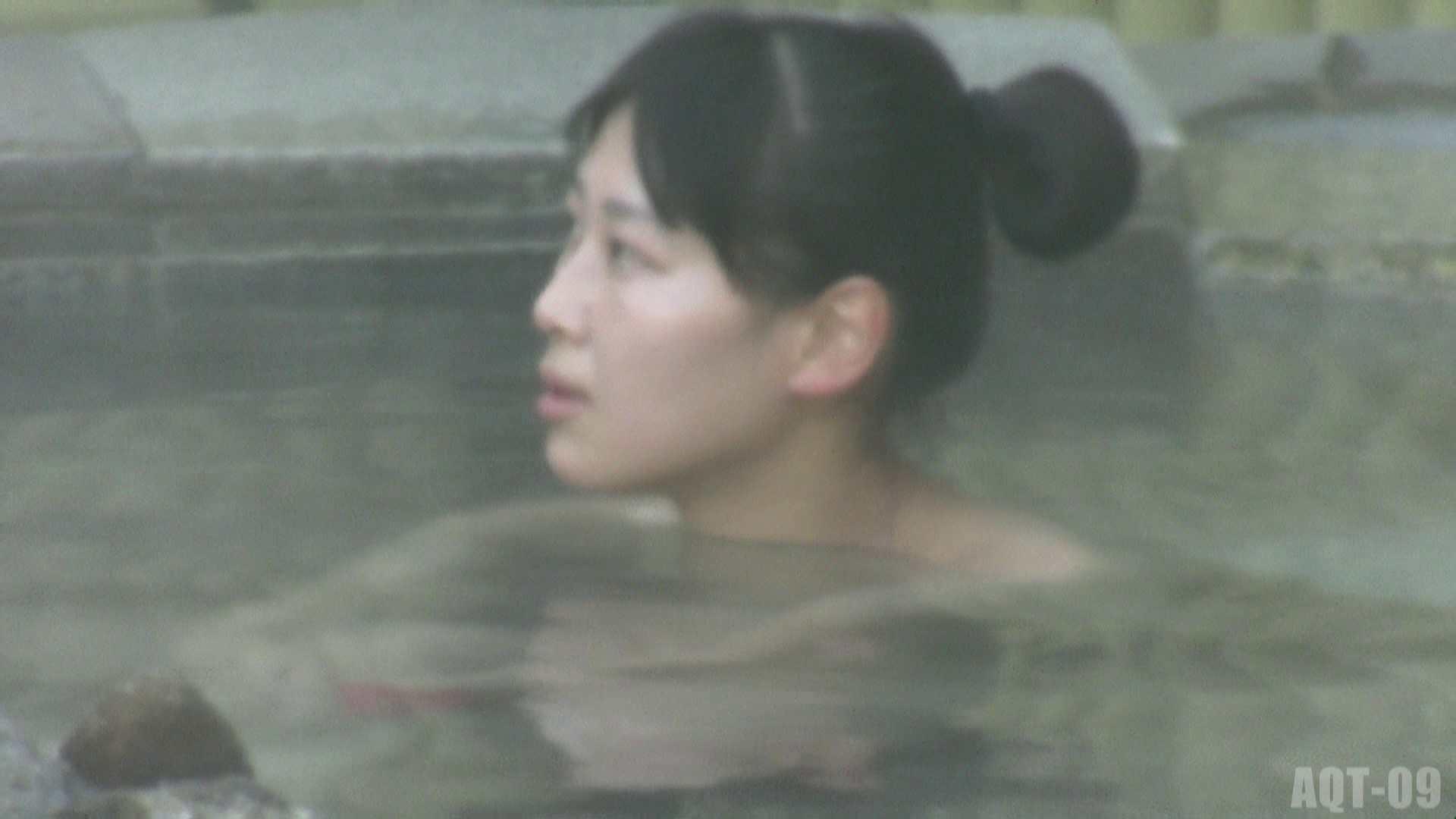 Aquaな露天風呂Vol.785 露天風呂  10枚 4