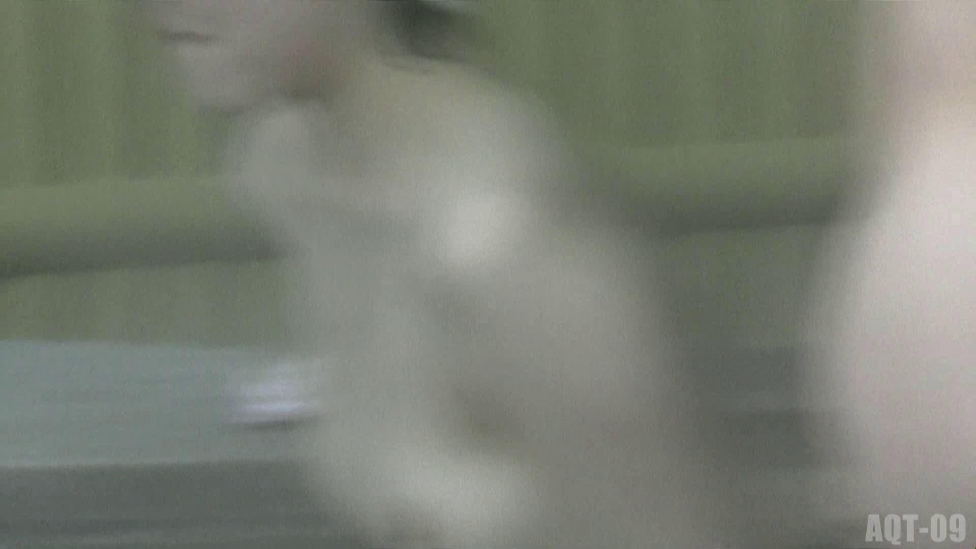 無修正エロ動画:Aquaな露天風呂Vol.786:のぞき本舗 中村屋