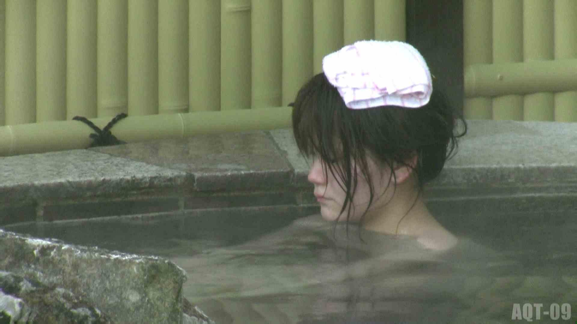 無修正エロ動画:Aquaな露天風呂Vol.789:のぞき本舗 中村屋