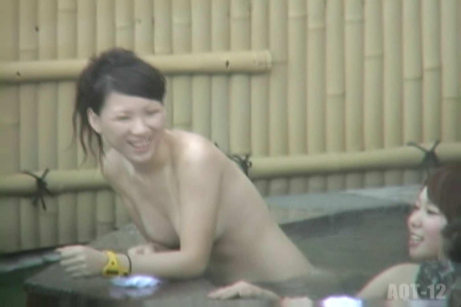 Aquaな露天風呂Vol.805 盗撮動画 | 露天風呂  11枚 1