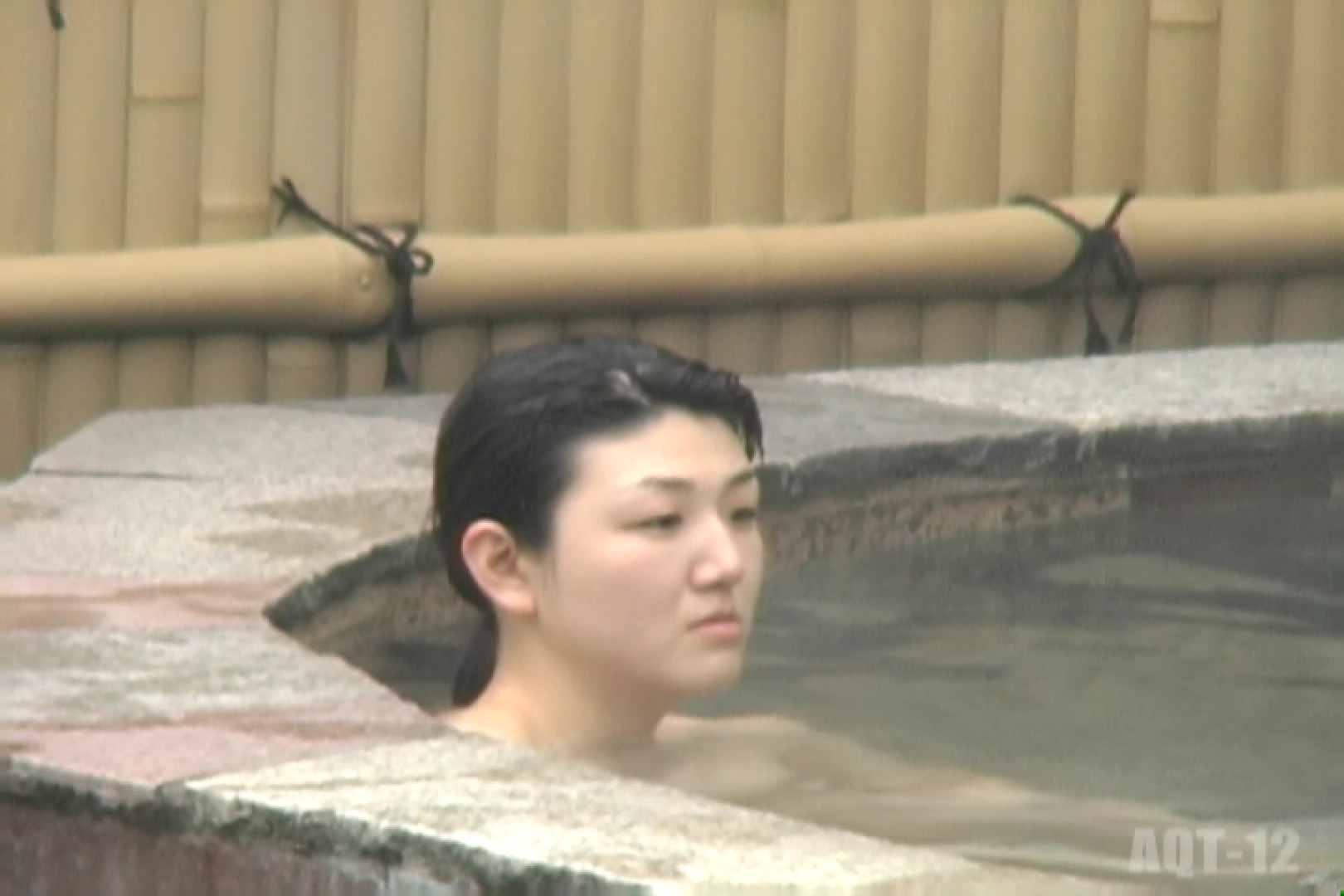 Aquaな露天風呂Vol.810 露天風呂 | 盗撮動画  10枚 3