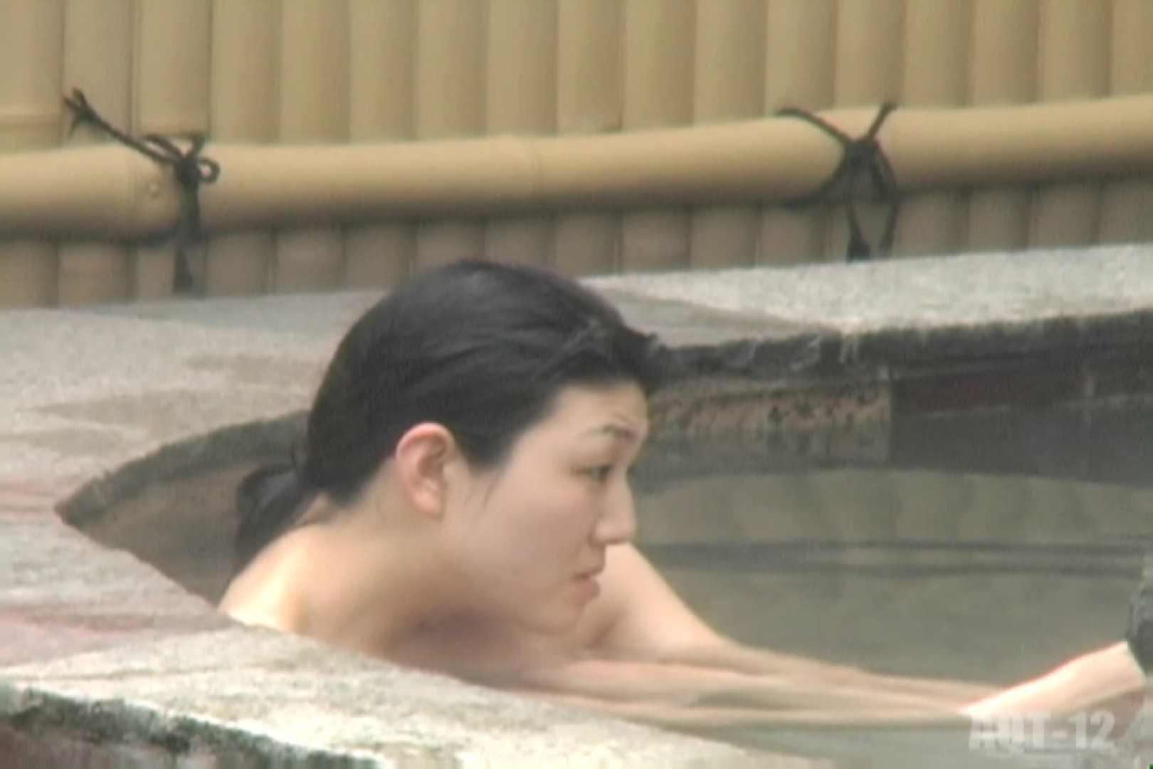 Aquaな露天風呂Vol.810 露天風呂 | 盗撮動画  10枚 5