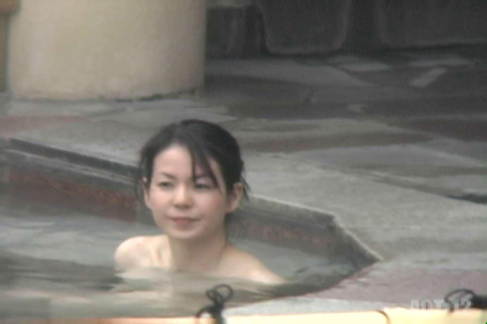 Aquaな露天風呂Vol.811 盗撮動画   露天風呂  10枚 1