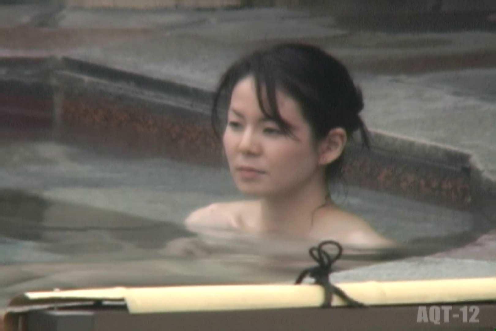 Aquaな露天風呂Vol.811 盗撮動画   露天風呂  10枚 7