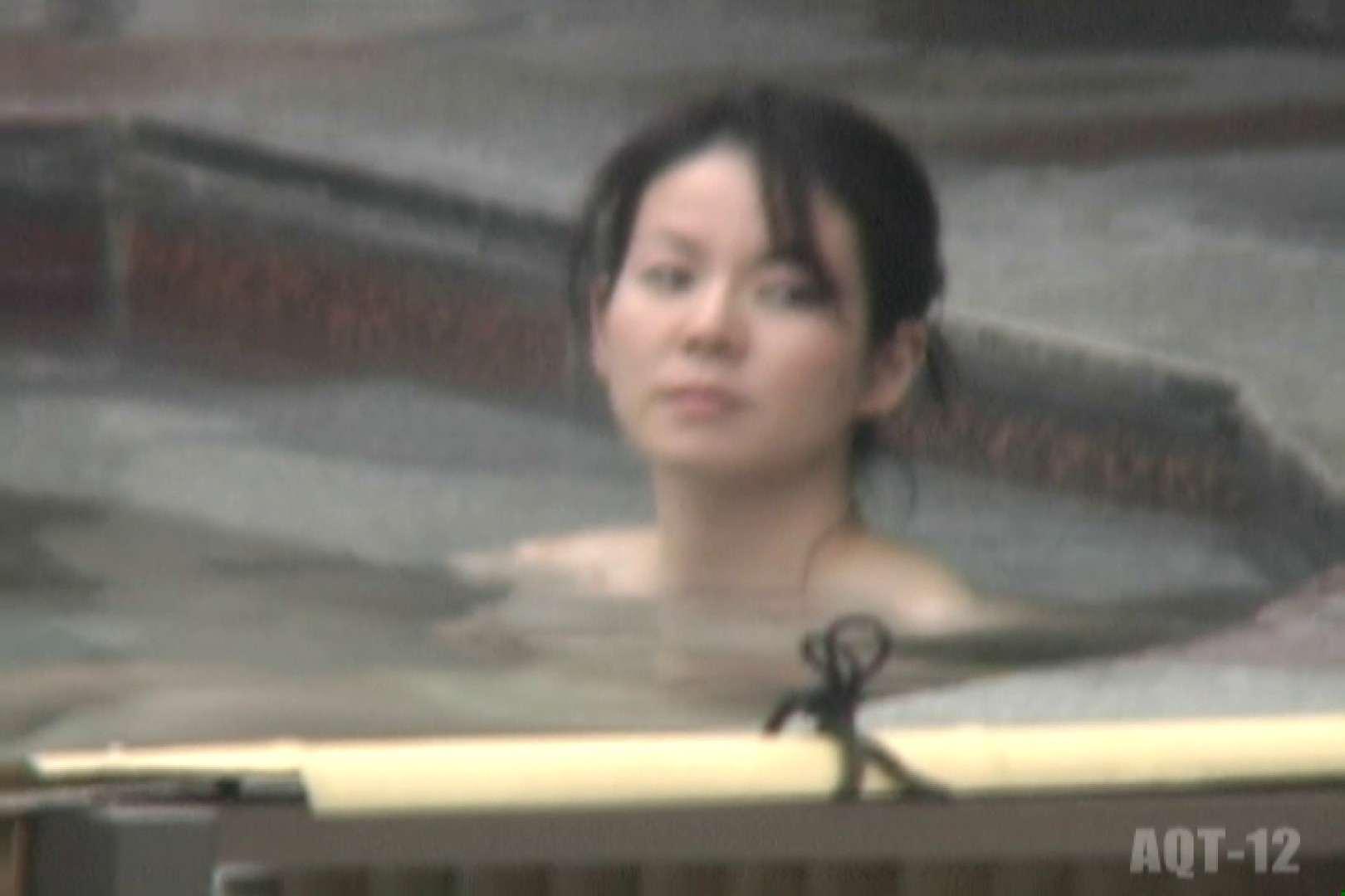 Aquaな露天風呂Vol.811 盗撮動画  10枚 8