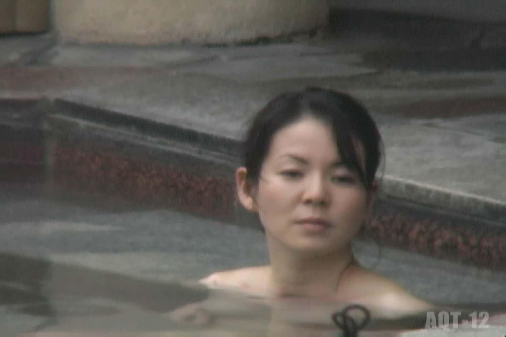 Aquaな露天風呂Vol.811 盗撮動画  10枚 10