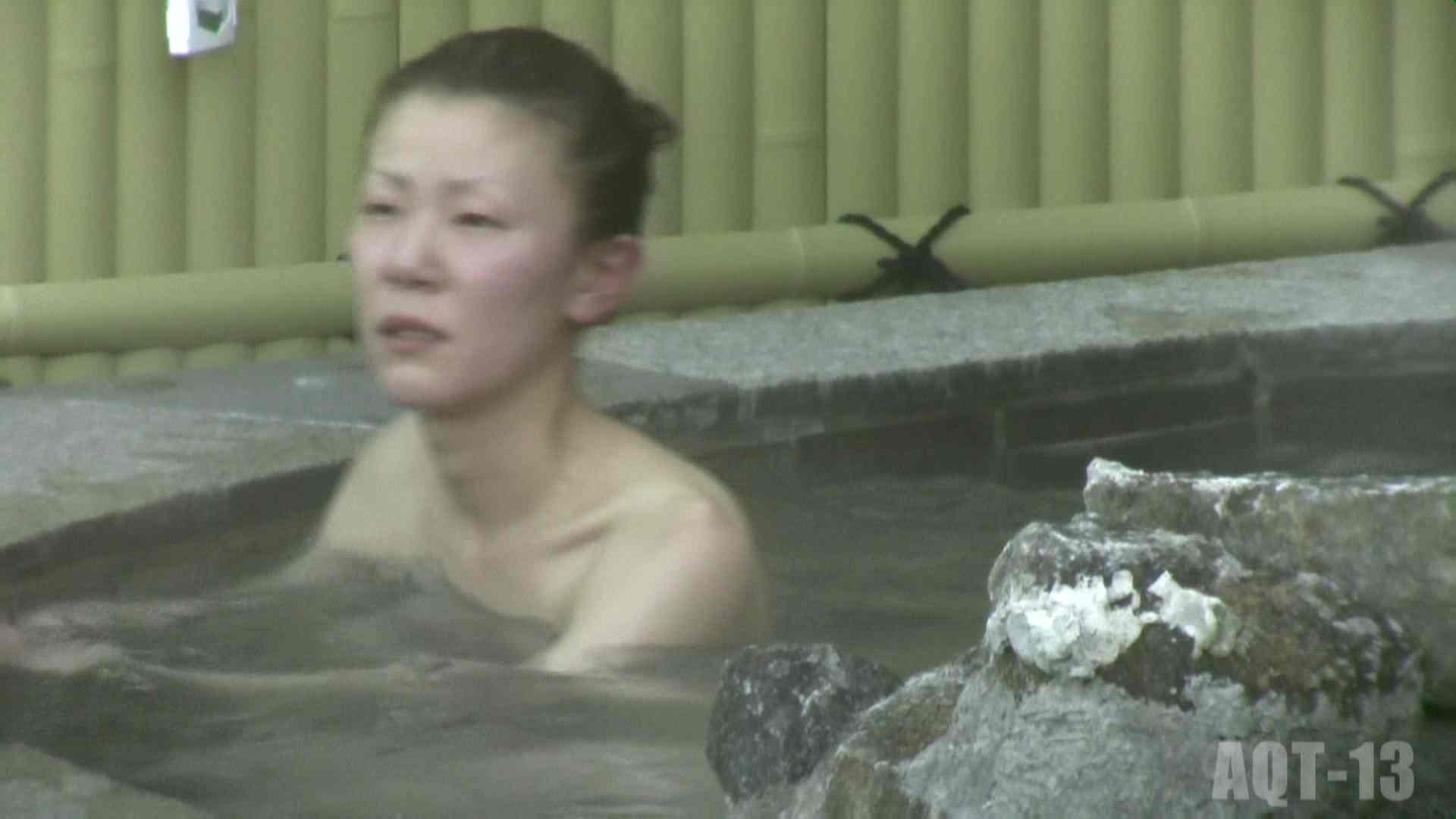 Aquaな露天風呂Vol.817 盗撮動画   露天風呂  11枚 5