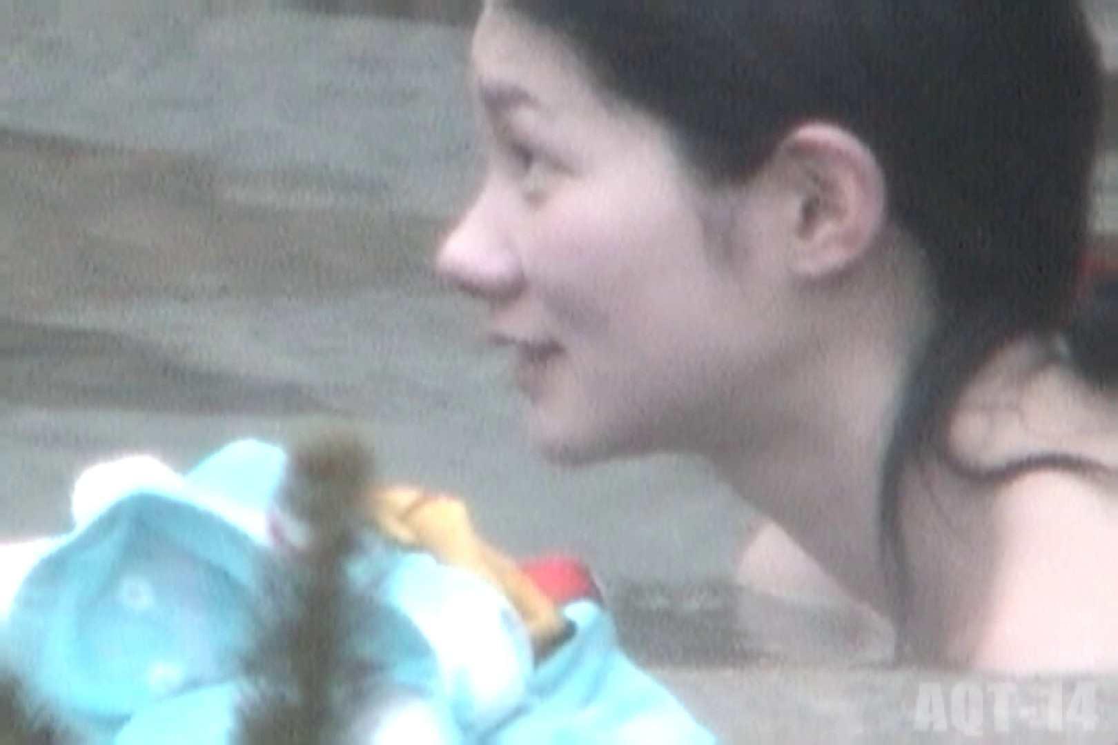 Aquaな露天風呂Vol.823 盗撮動画 | 露天風呂  10枚 9