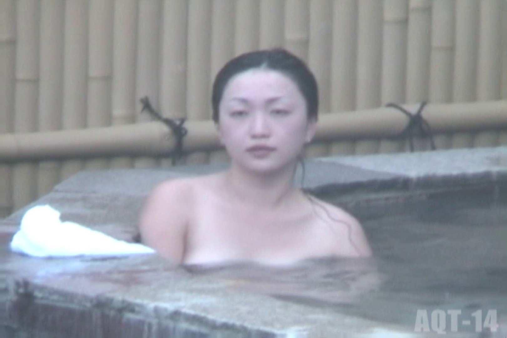 Aquaな露天風呂Vol.826 盗撮動画 | 露天風呂  11枚 1