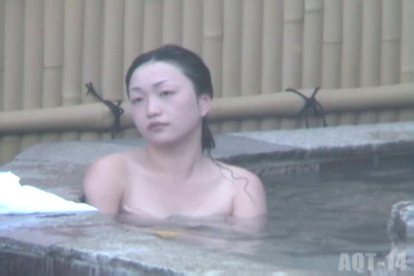 Aquaな露天風呂Vol.826 盗撮動画  11枚 2
