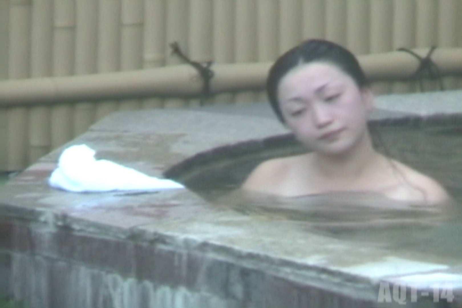 Aquaな露天風呂Vol.826 盗撮動画  11枚 6