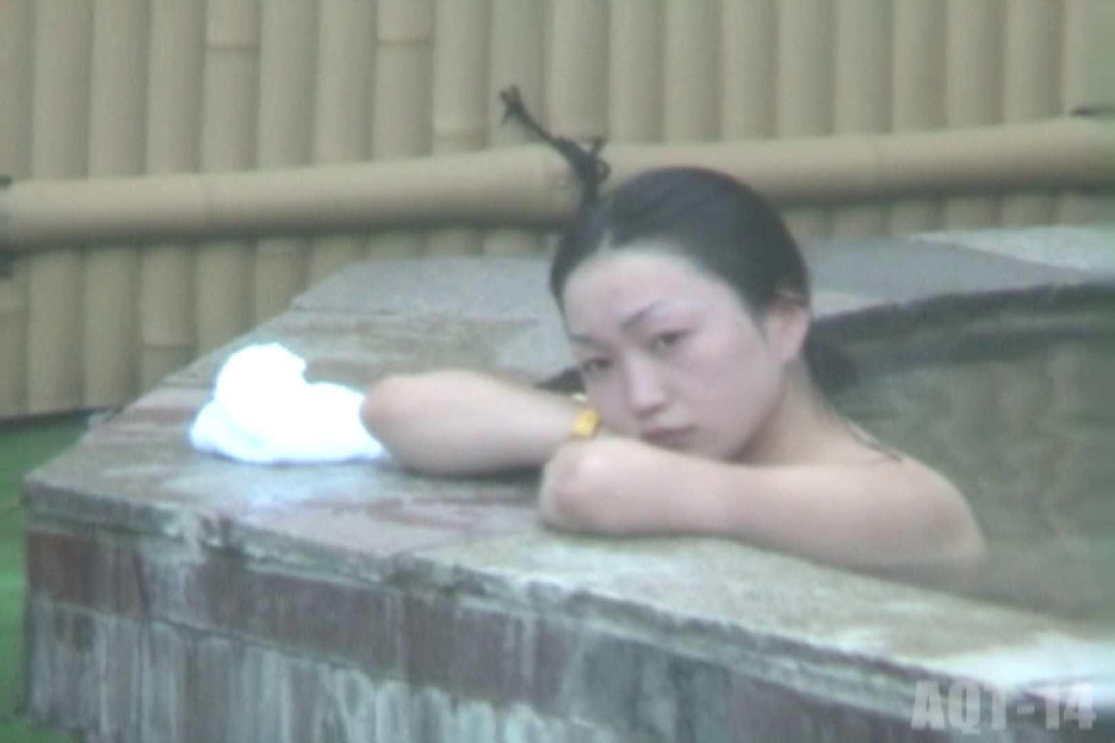 Aquaな露天風呂Vol.826 盗撮動画 | 露天風呂  11枚 9