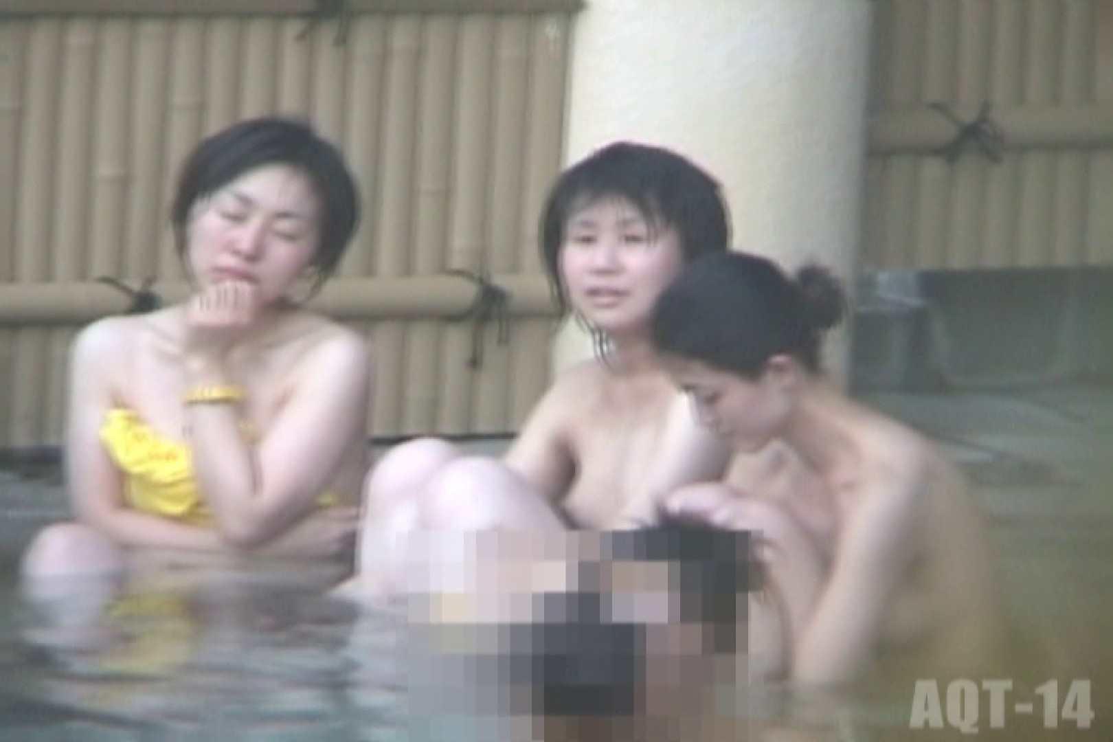 Aquaな露天風呂Vol.829 盗撮動画   露天風呂  11枚 5