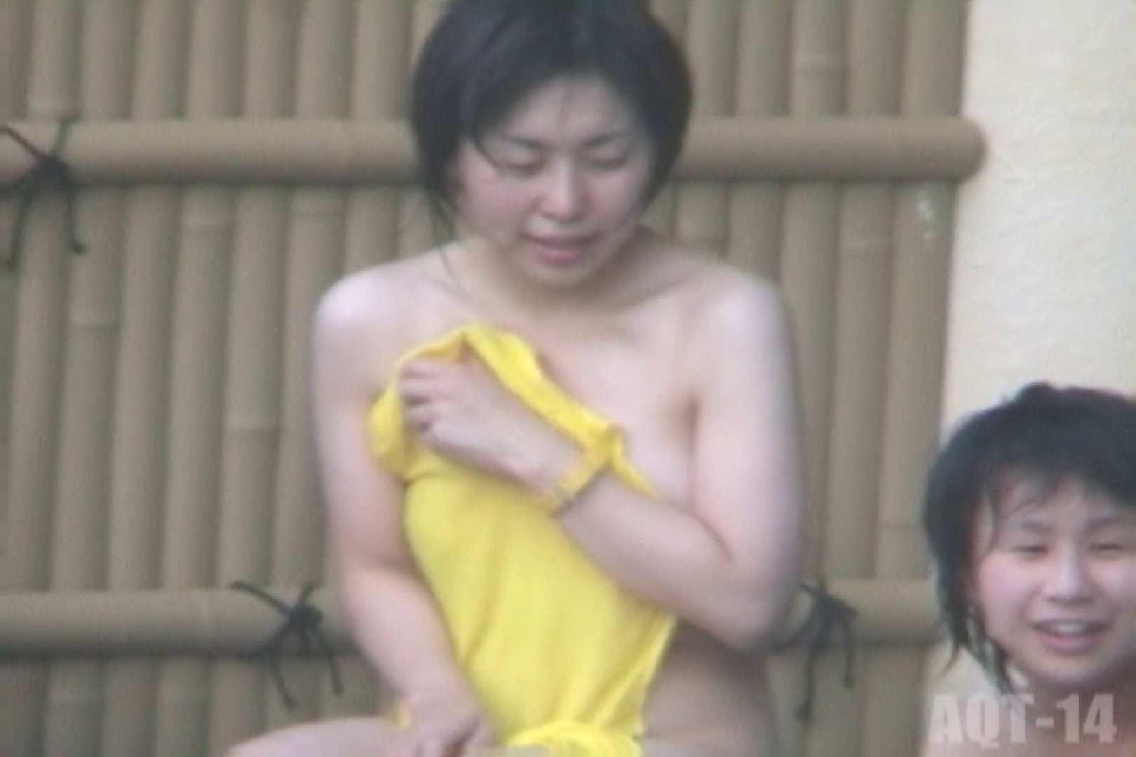Aquaな露天風呂Vol.829 盗撮動画  11枚 6