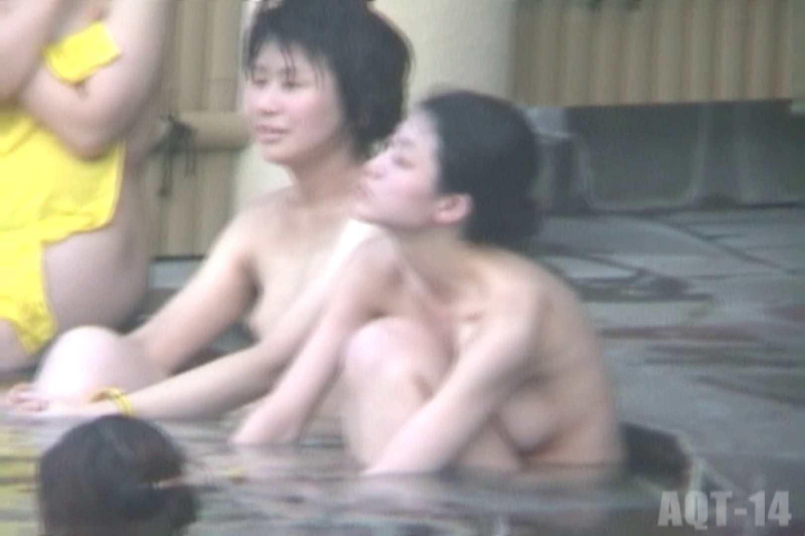 Aquaな露天風呂Vol.829 盗撮動画   露天風呂  11枚 7