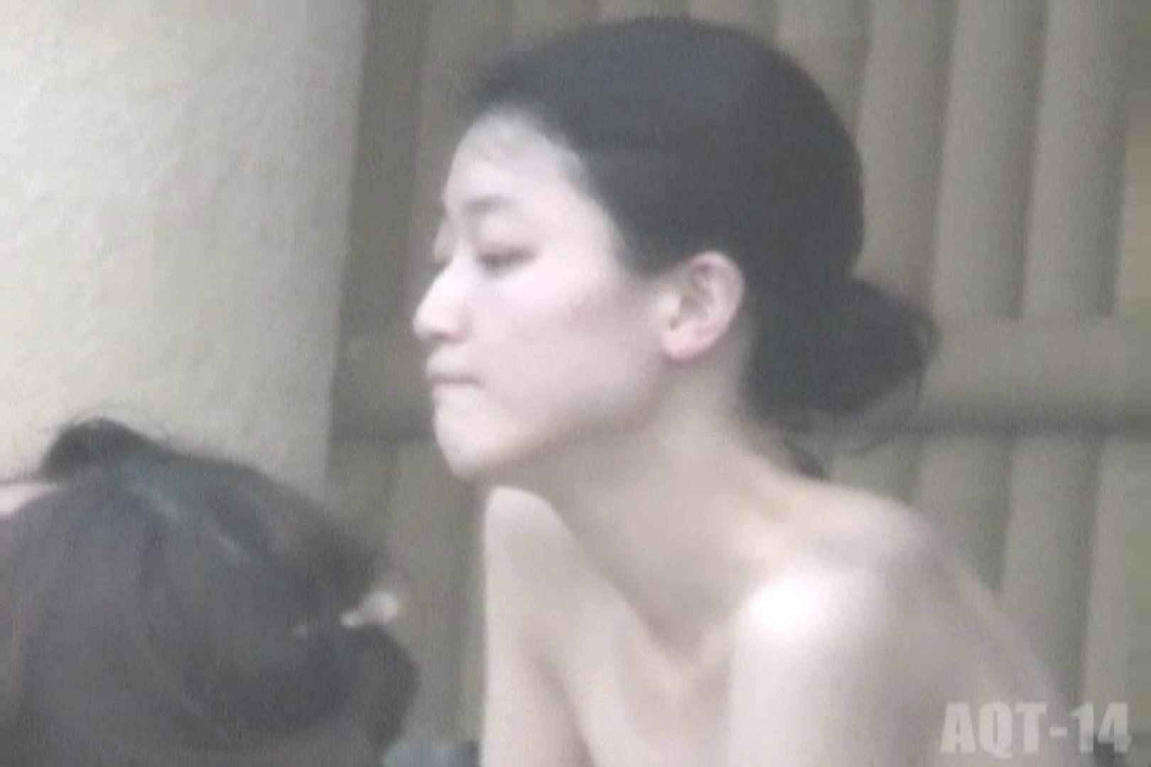 Aquaな露天風呂Vol.829 盗撮動画 | 露天風呂  11枚 9