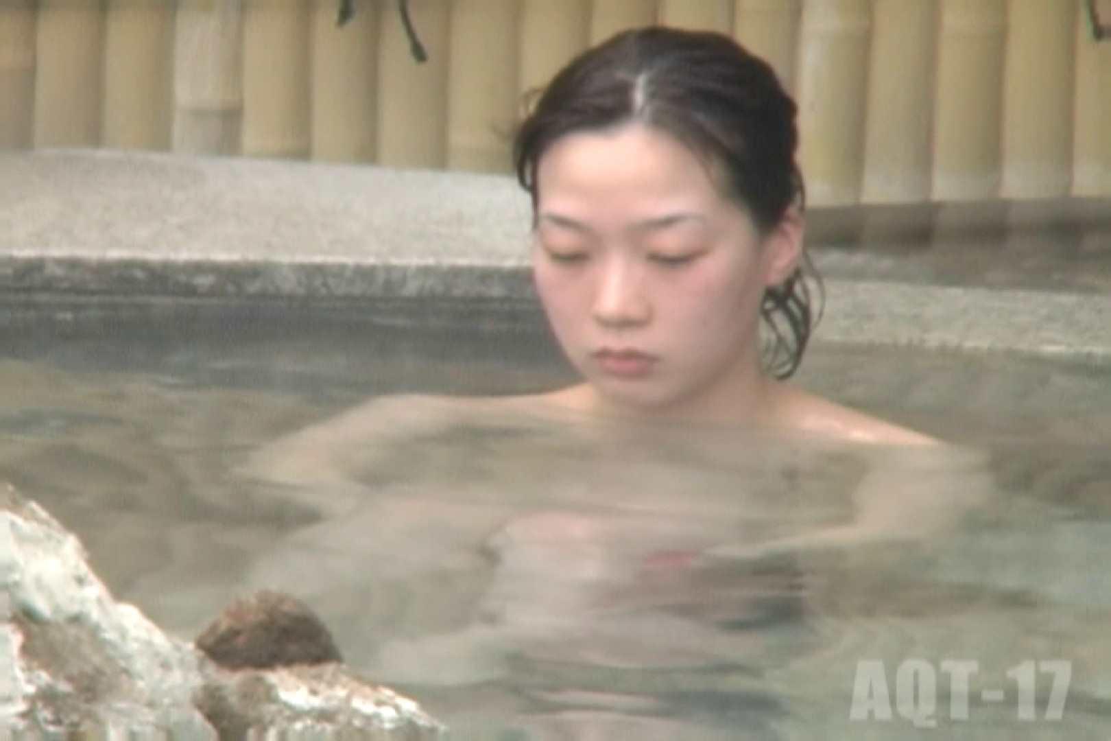 Aquaな露天風呂Vol.848 露天風呂  11枚 2