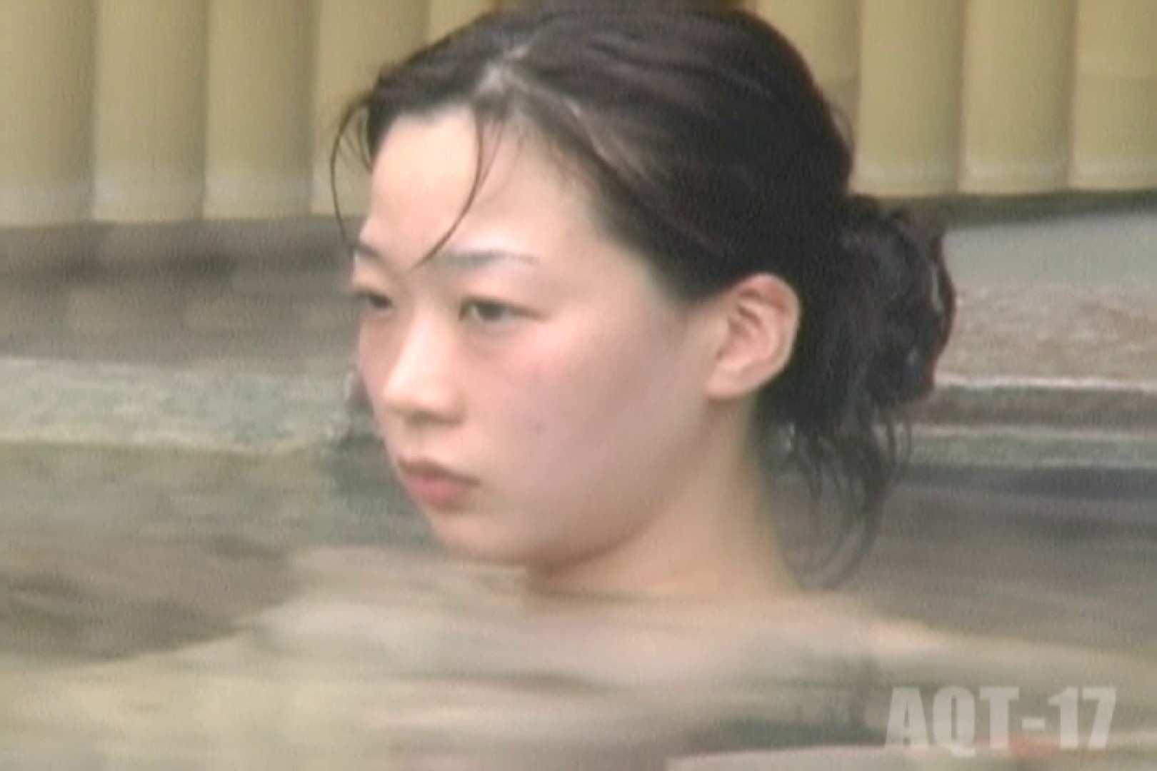 Aquaな露天風呂Vol.848 露天風呂  11枚 10