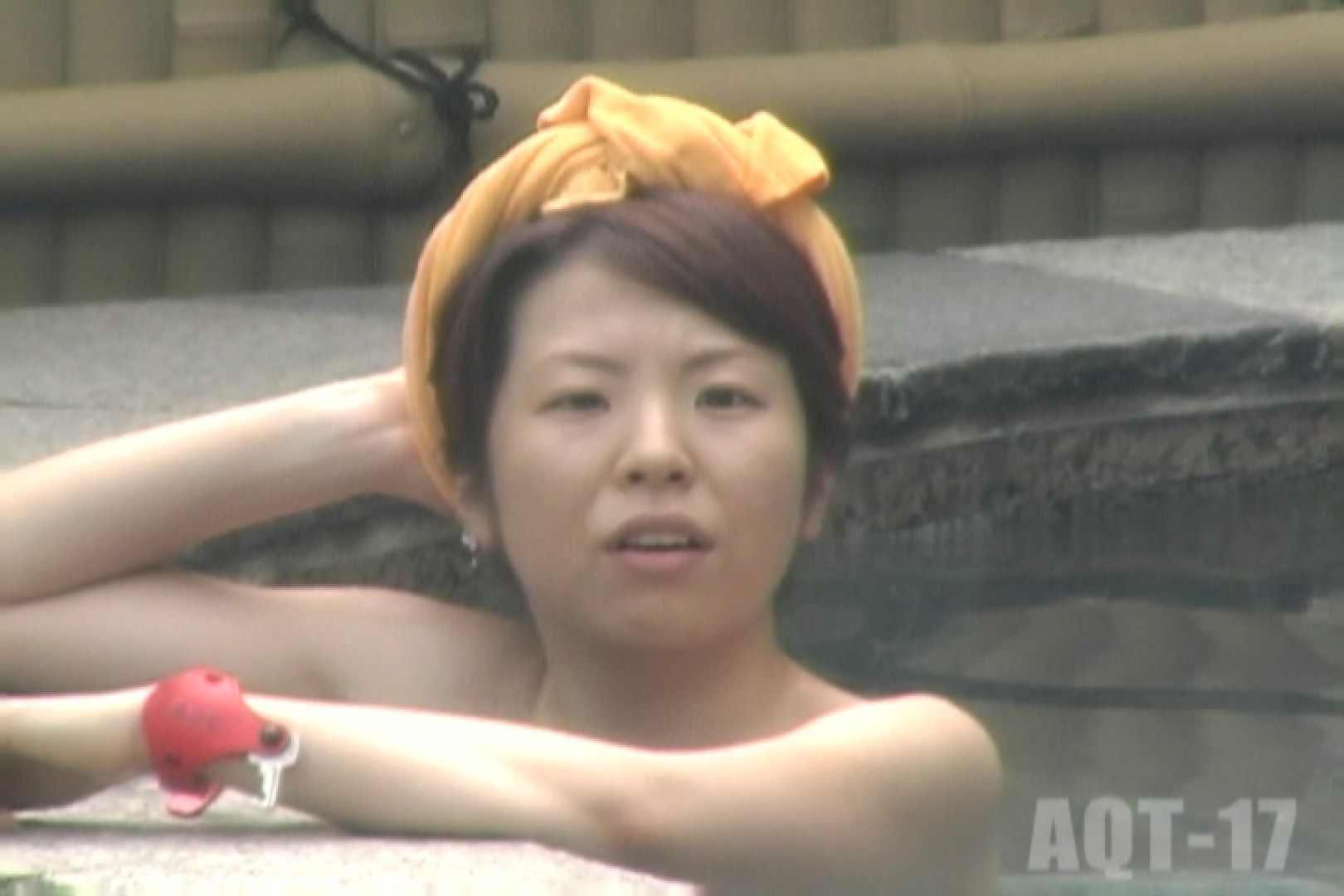 Aquaな露天風呂Vol.851 露天風呂  10枚 10