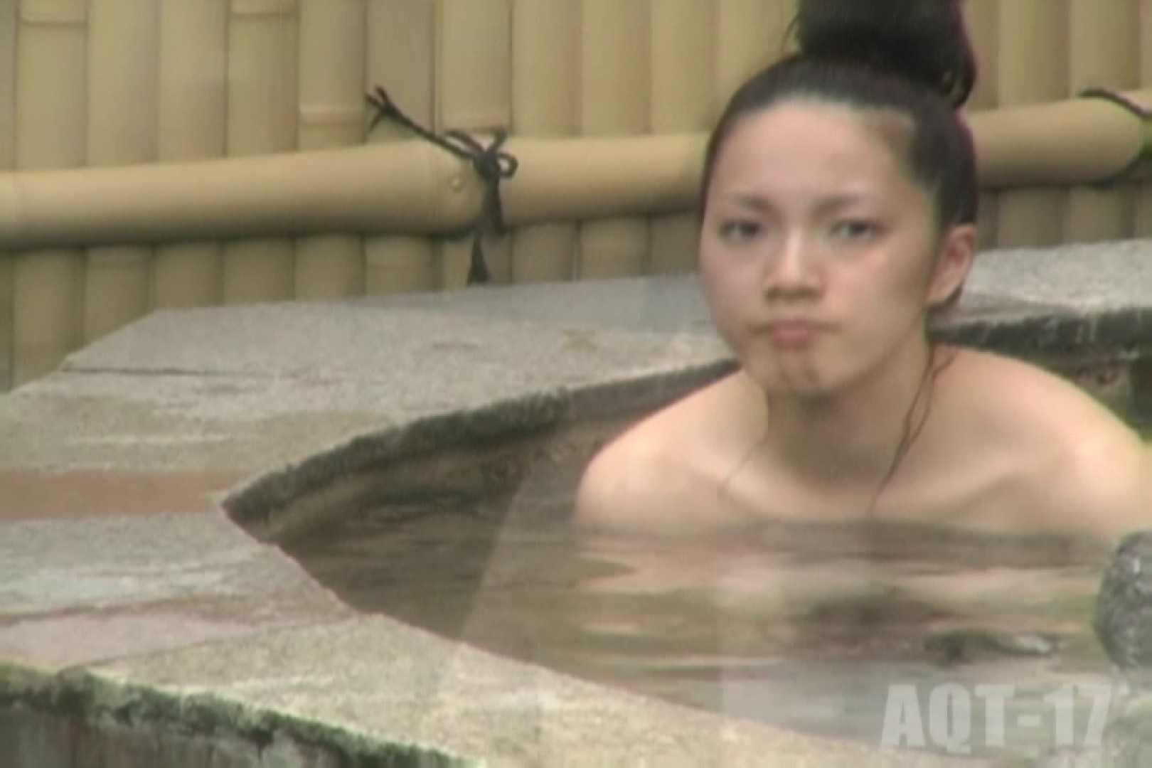 Aquaな露天風呂Vol.853 露天風呂 | 盗撮動画  9枚 3
