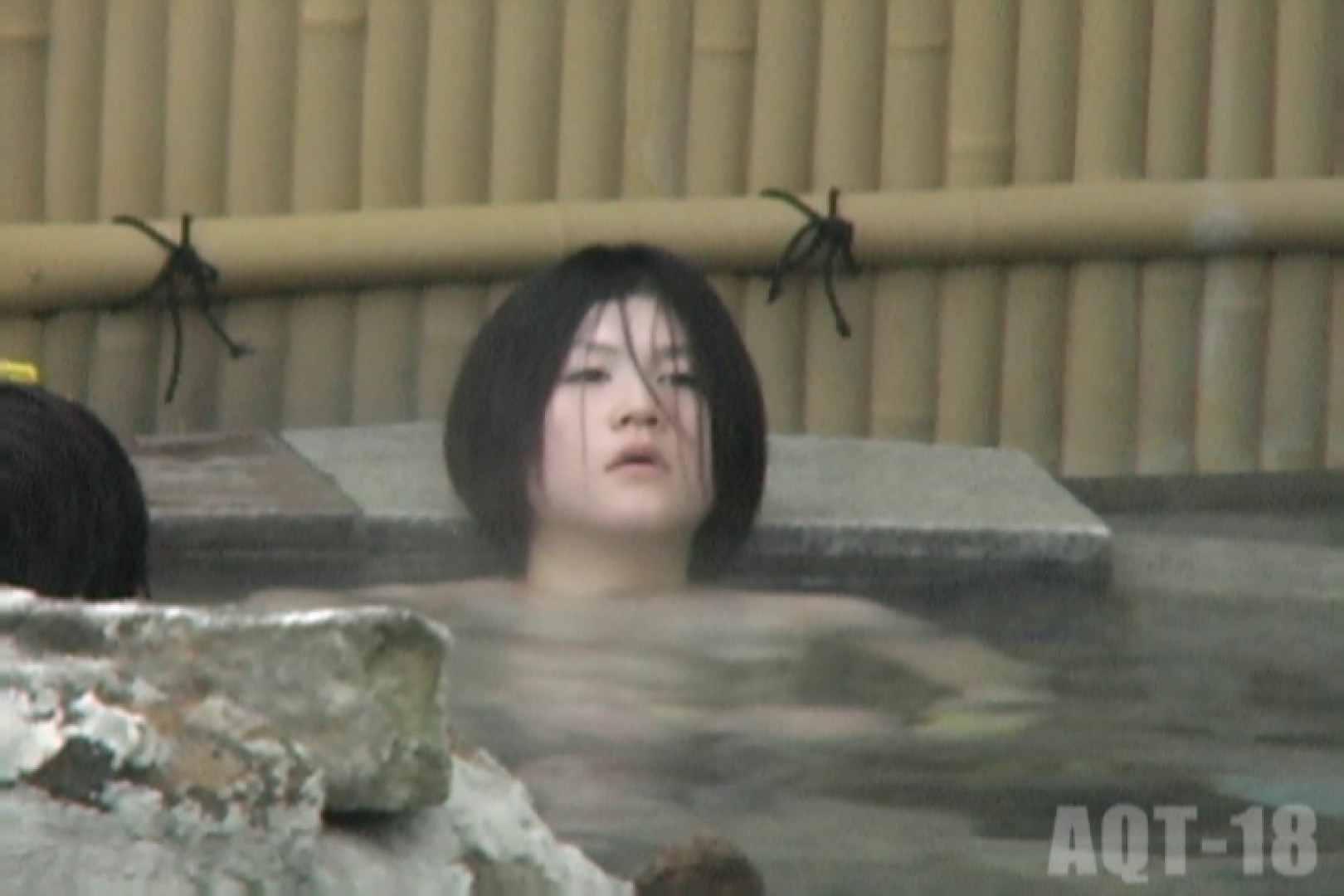 Aquaな露天風呂Vol.859 露天風呂  9枚 2