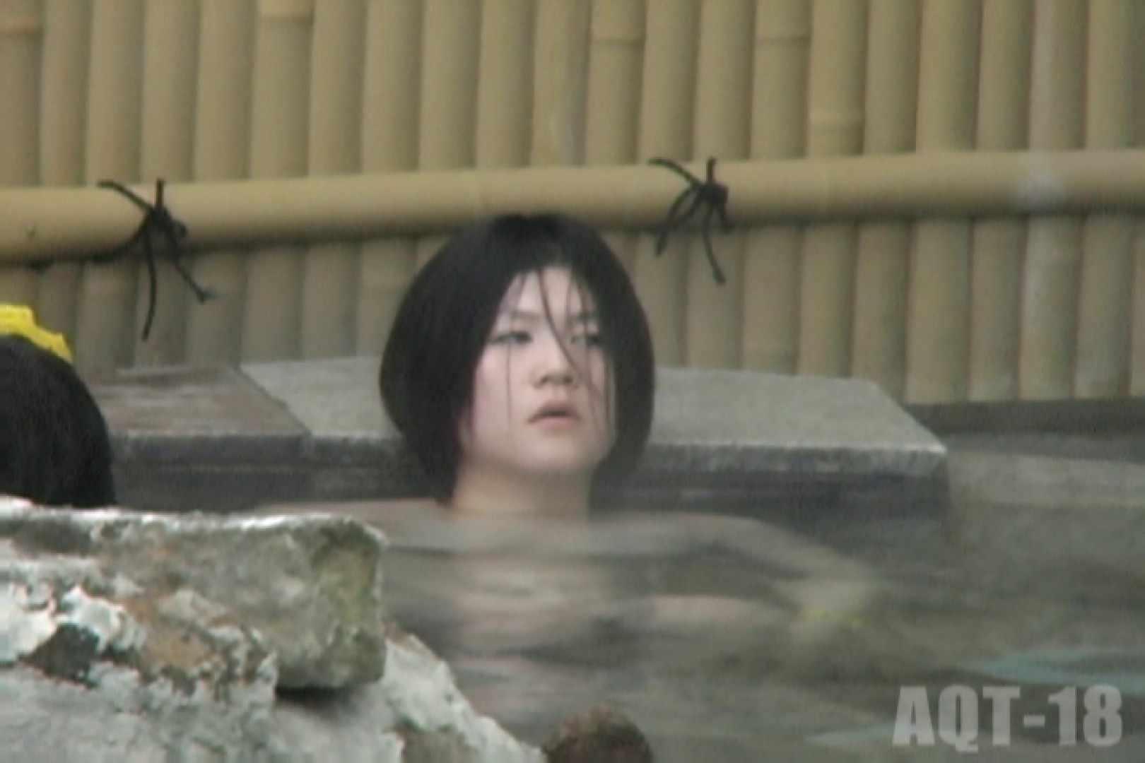 Aquaな露天風呂Vol.859 露天風呂 | 盗撮動画  9枚 3