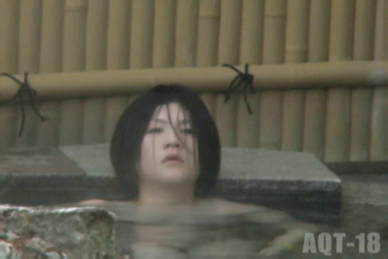 Aquaな露天風呂Vol.859 露天風呂 | 盗撮動画  9枚 9