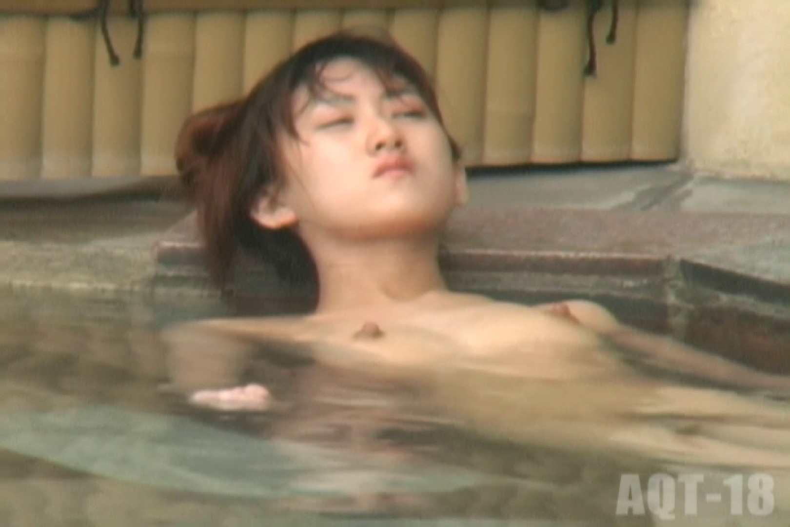 Aquaな露天風呂Vol.862 盗撮動画  9枚 4