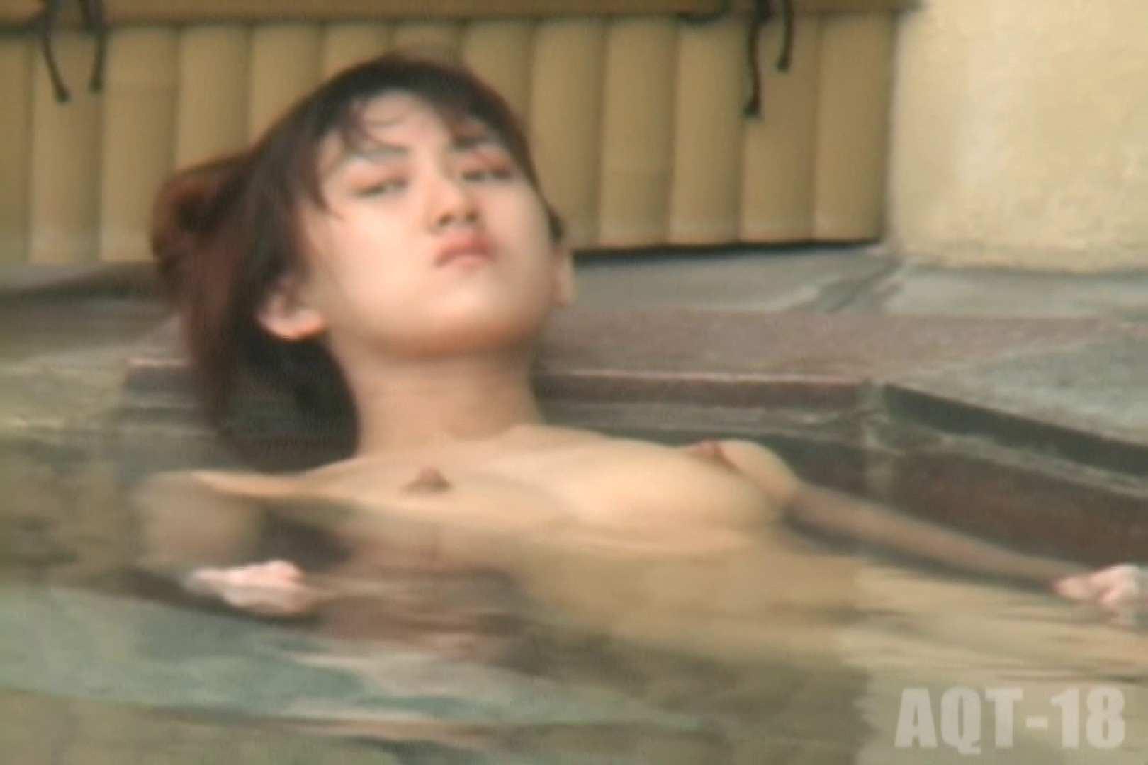 Aquaな露天風呂Vol.862 盗撮動画  9枚 6
